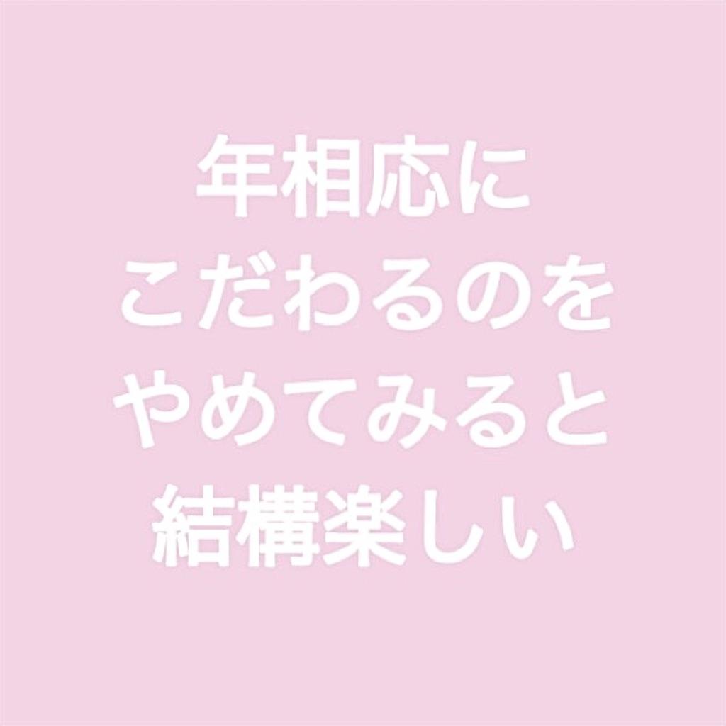 f:id:emiliaikemu4649:20200925210355j:plain