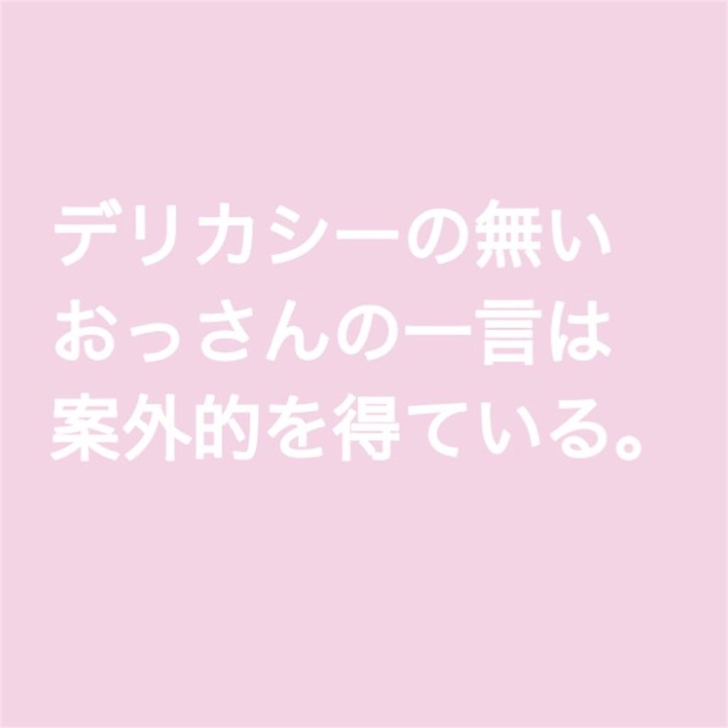 f:id:emiliaikemu4649:20201003032619j:plain