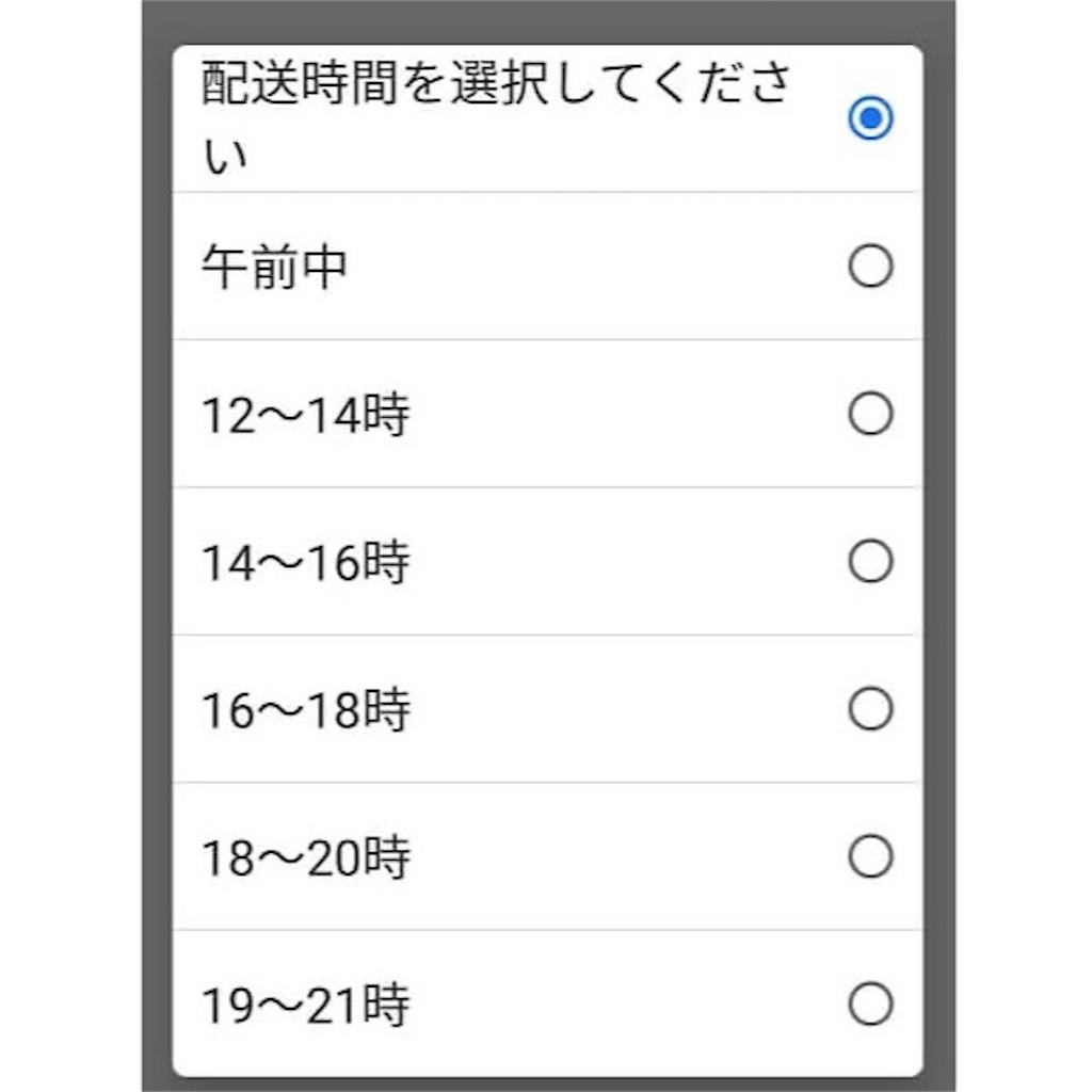 f:id:emiliaikemu4649:20201015212218j:plain