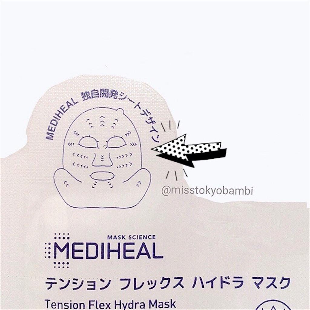 f:id:emiliaikemu4649:20201102005256j:plain
