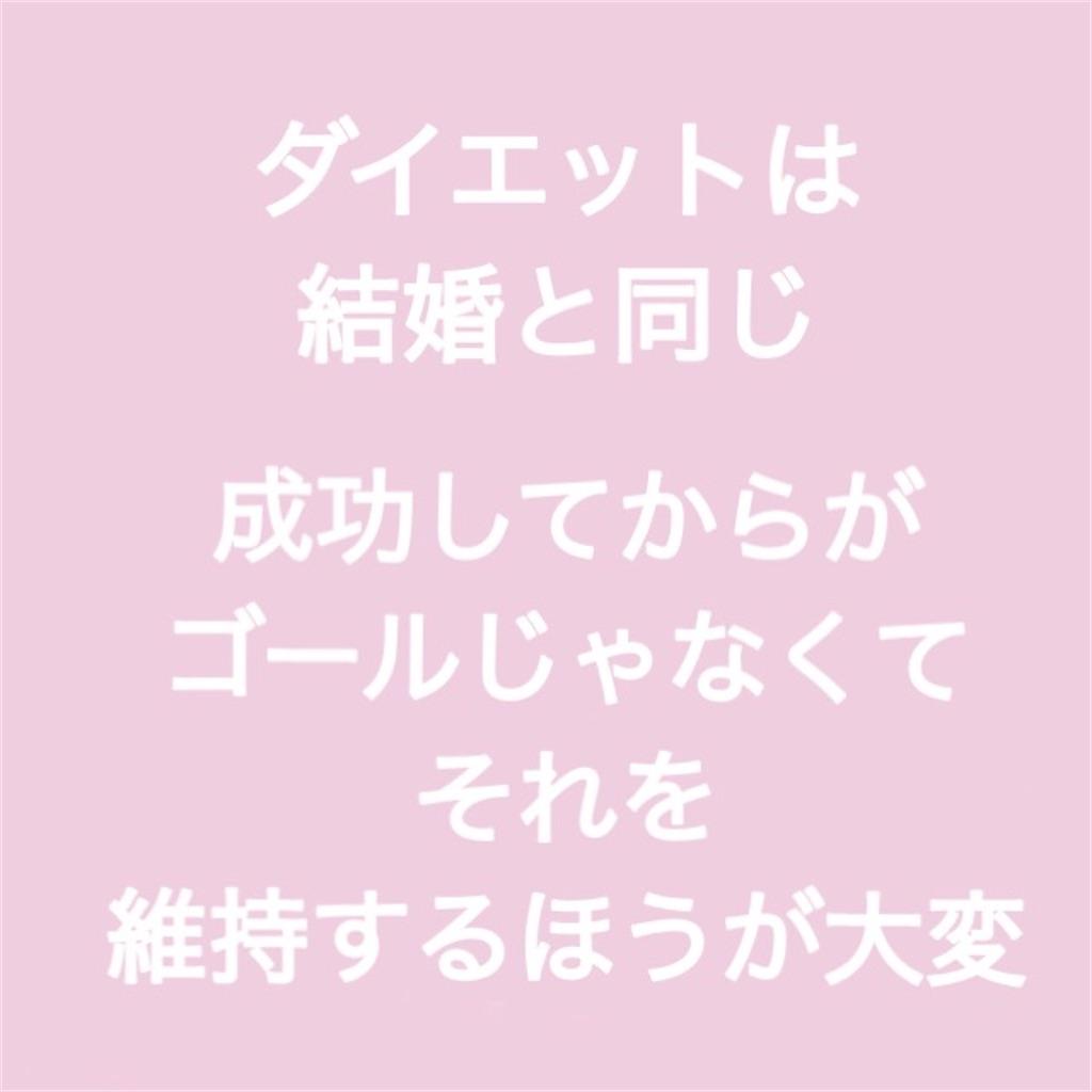 f:id:emiliaikemu4649:20201120200417j:plain