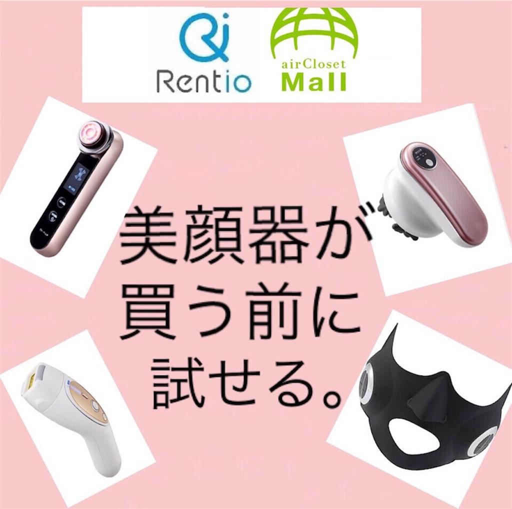 f:id:emiliaikemu4649:20201130020906j:plain