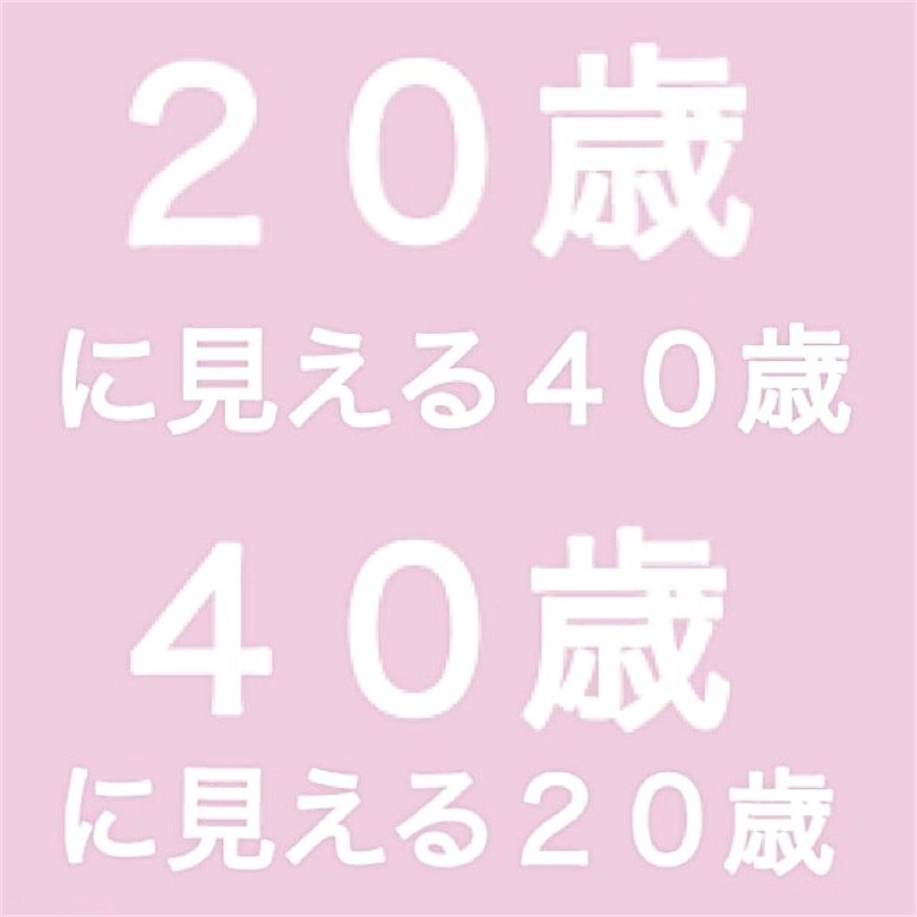 f:id:emiliaikemu4649:20201204223343j:plain