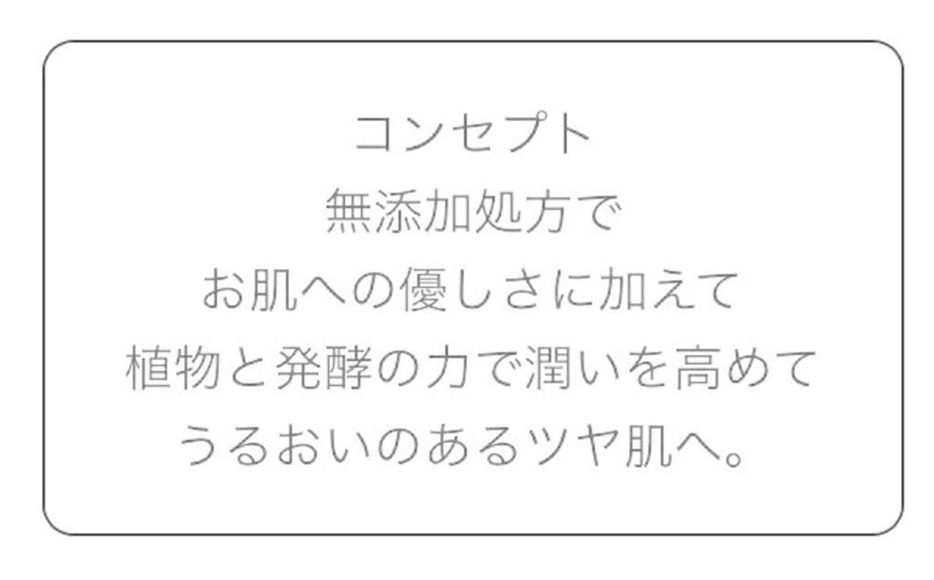 f:id:emiliaikemu4649:20201207005803j:plain