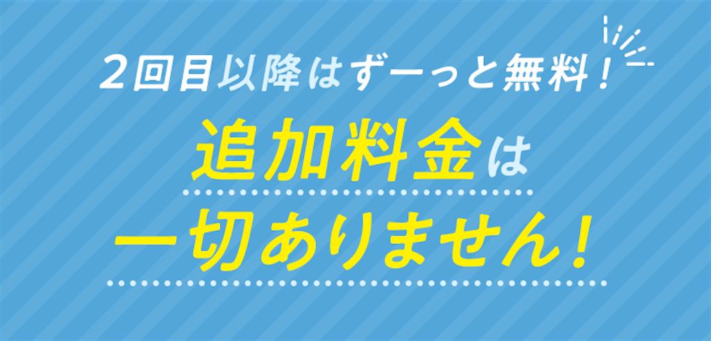 f:id:emiliaikemu4649:20201209043855p:plain