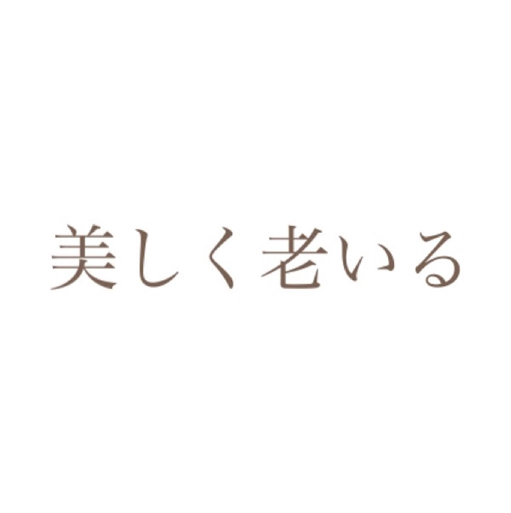 f:id:emiliaikemu4649:20201219014119j:plain