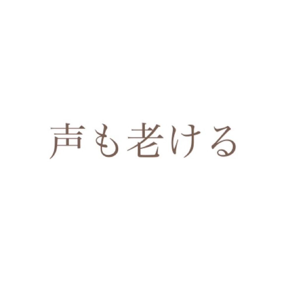 f:id:emiliaikemu4649:20210110075636j:plain