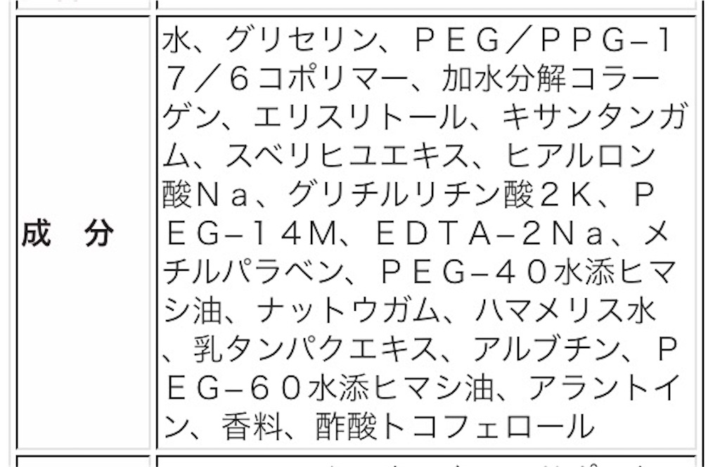 f:id:emiliaikemu4649:20210111013659j:plain