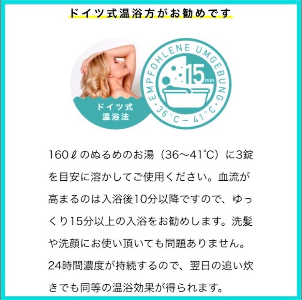 f:id:emiliaikemu4649:20210112024141j:plain