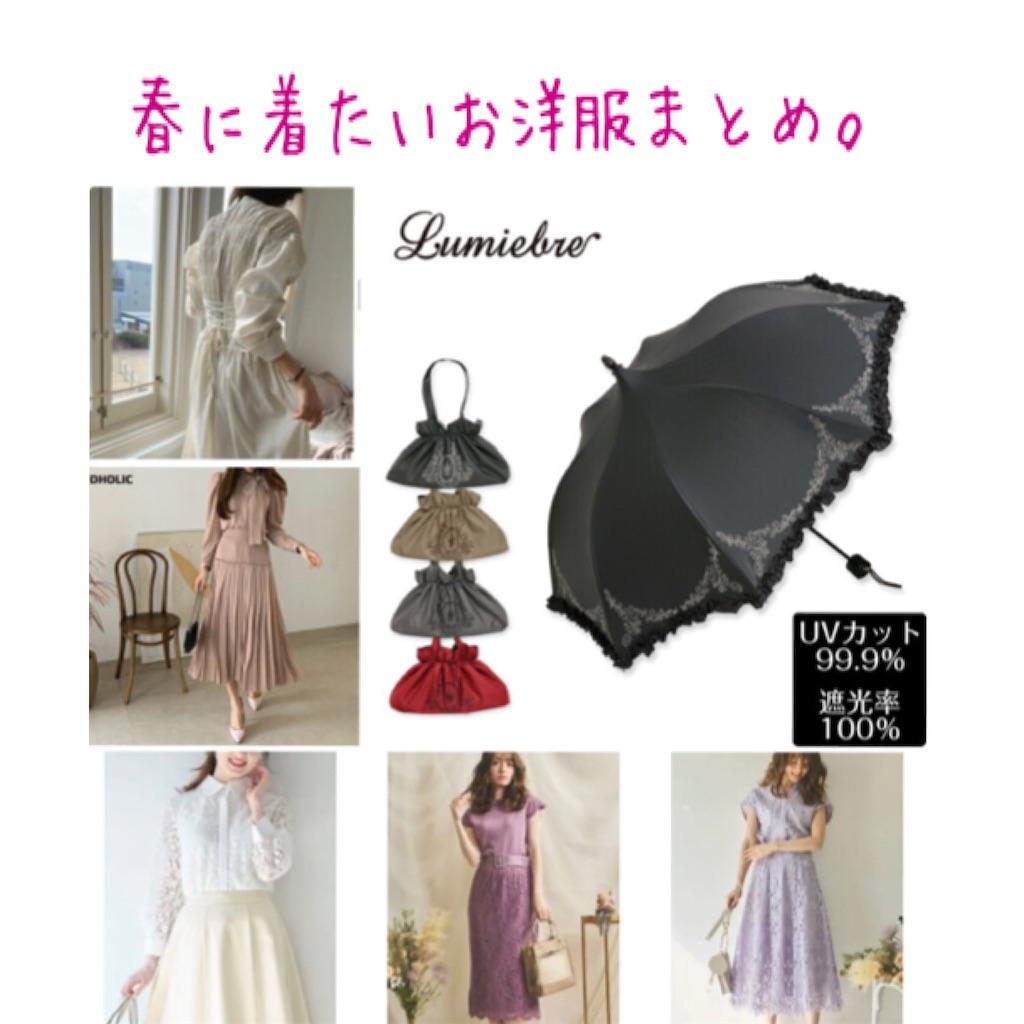 f:id:emiliaikemu4649:20210321073155j:plain
