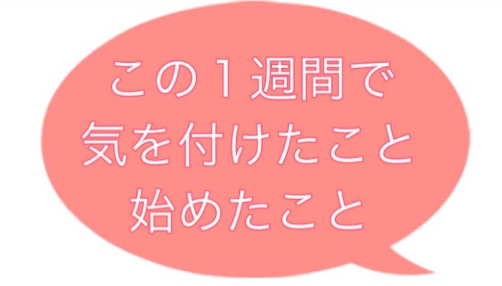f:id:emiliaikemu4649:20210421201742j:plain