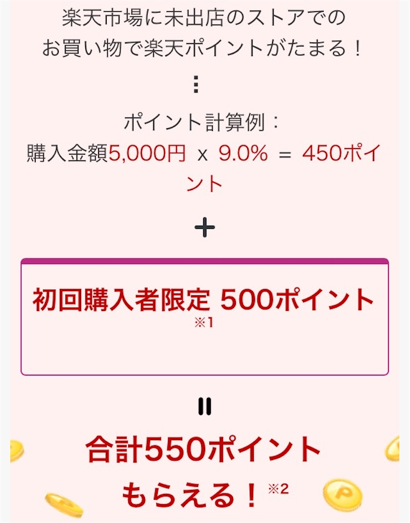 f:id:emiliaikemu4649:20210426151901j:plain