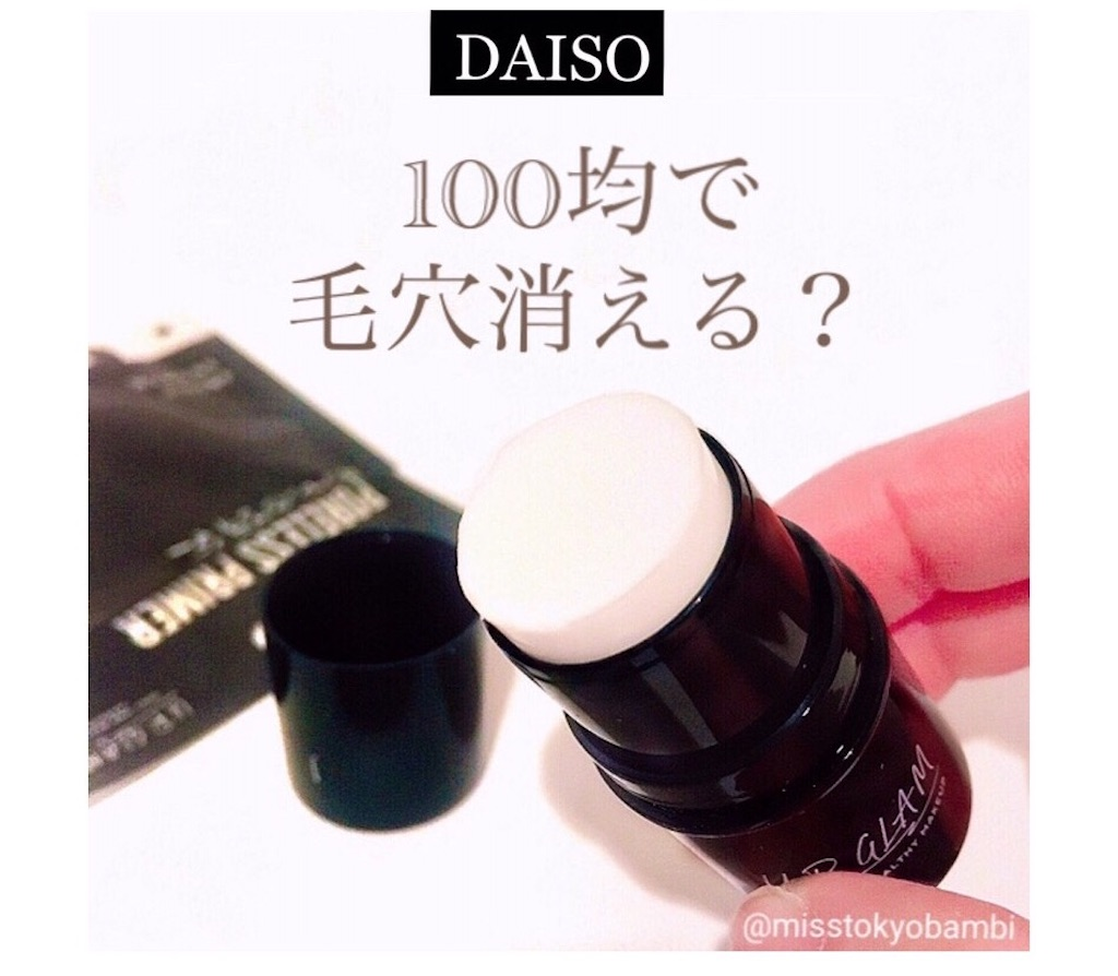 f:id:emiliaikemu4649:20210429202105j:plain