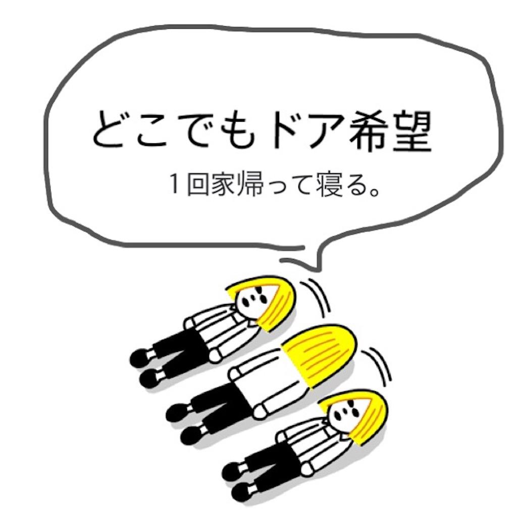 f:id:emiliaikemu4649:20210504032756j:plain
