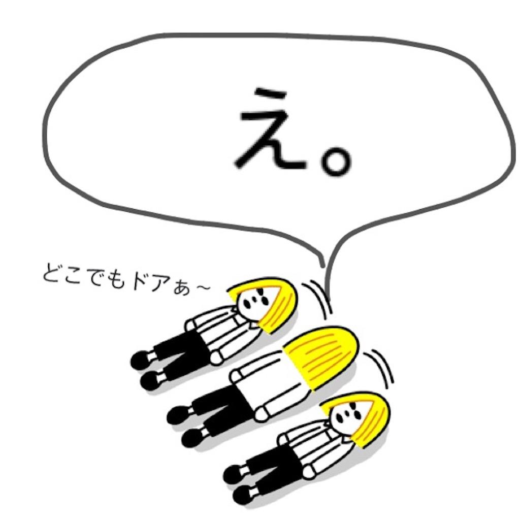 f:id:emiliaikemu4649:20210504032800j:plain