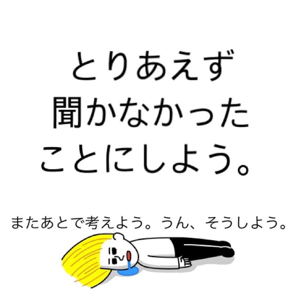 f:id:emiliaikemu4649:20210504032910j:plain