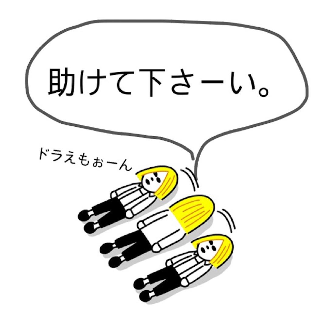 f:id:emiliaikemu4649:20210504032915j:plain