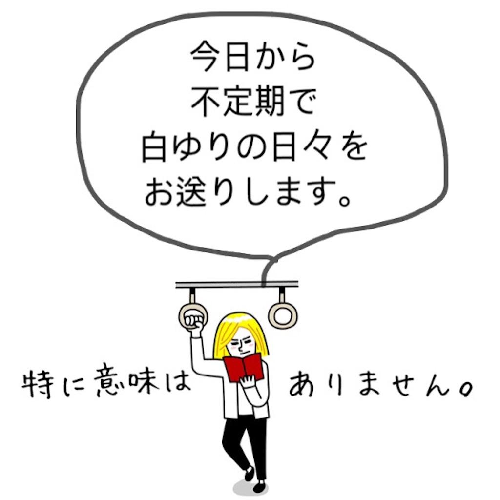 f:id:emiliaikemu4649:20210524155633j:plain
