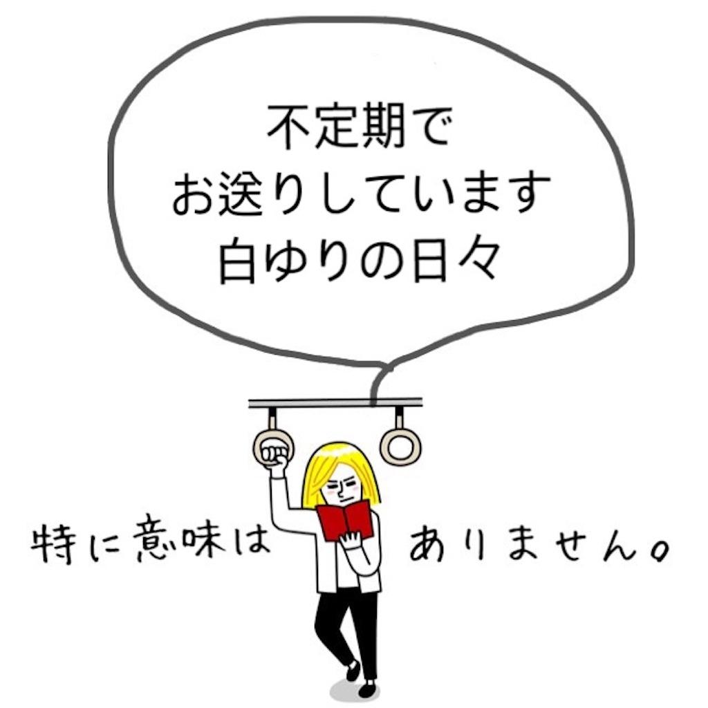 f:id:emiliaikemu4649:20210620081943j:plain