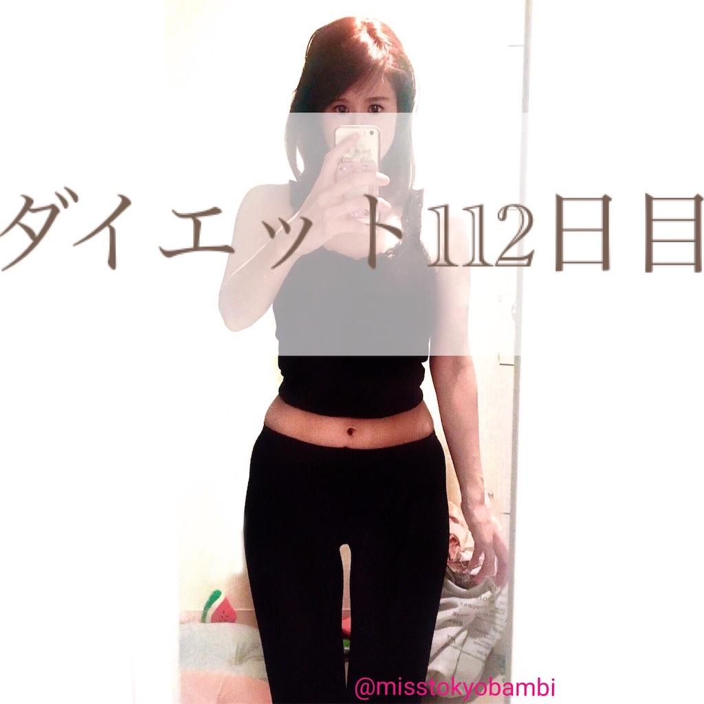 f:id:emiliaikemu4649:20210717090341j:plain