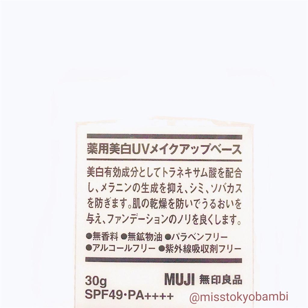 f:id:emiliaikemu4649:20210723013414j:plain