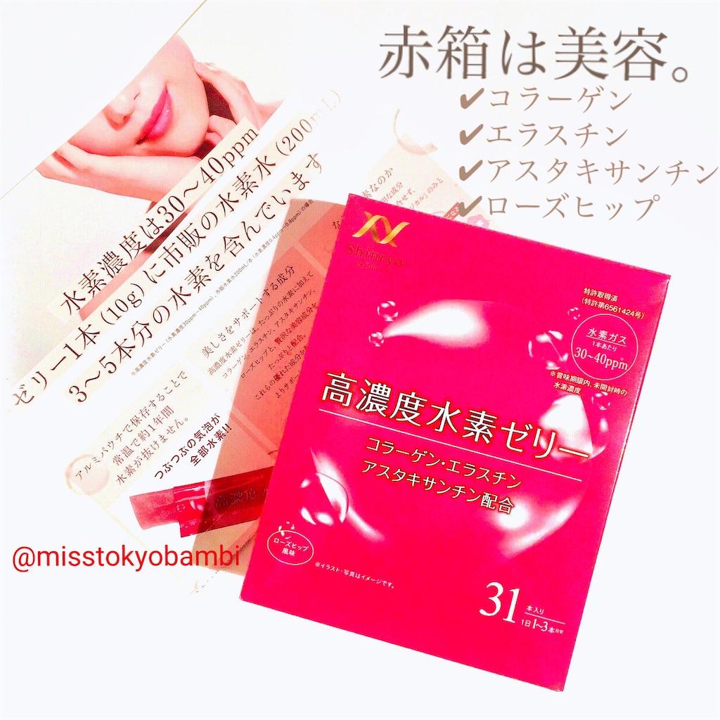 f:id:emiliaikemu4649:20210726230948j:plain