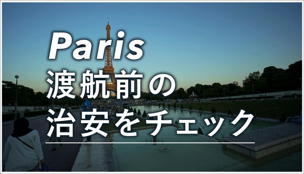 f:id:emily_kawa:20180523205622j:plain