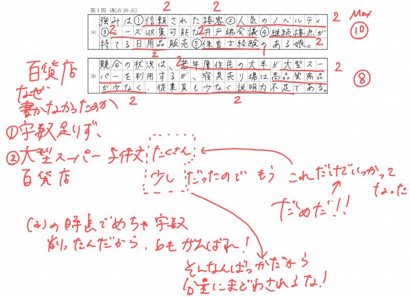 f:id:emily_study:20210221011417p:plain