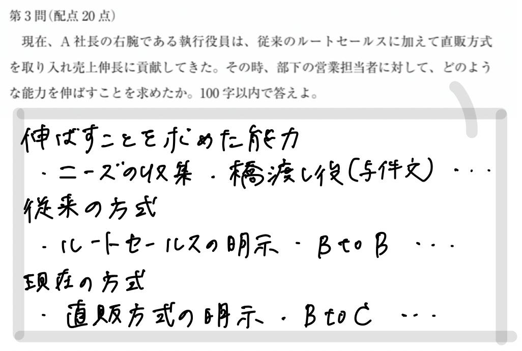 f:id:emily_study:20210305034318p:plain