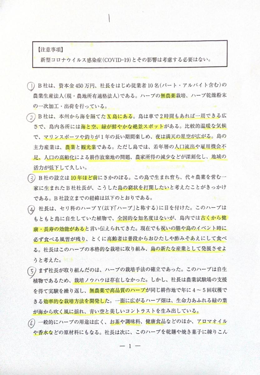 f:id:emily_study:20210314013007p:plain