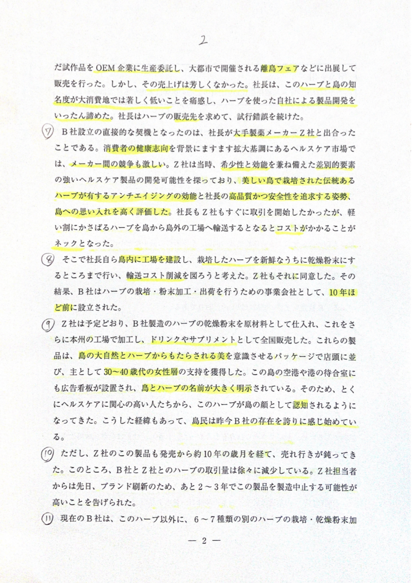 f:id:emily_study:20210314013014p:plain