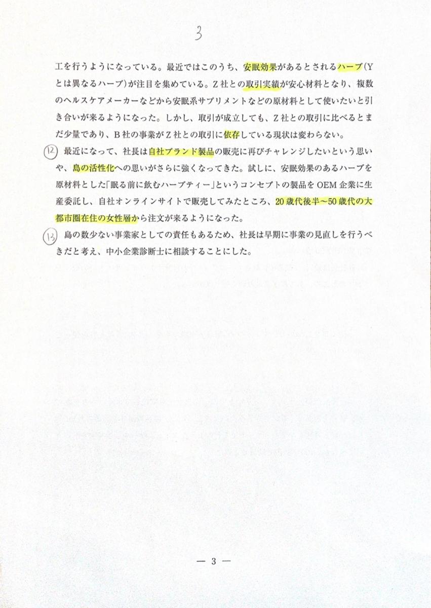 f:id:emily_study:20210314013021p:plain