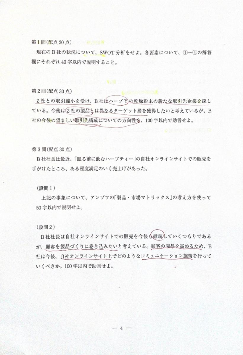 f:id:emily_study:20210314013031p:plain