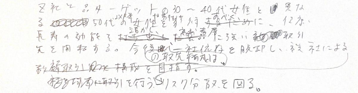 f:id:emily_study:20210314014735p:plain
