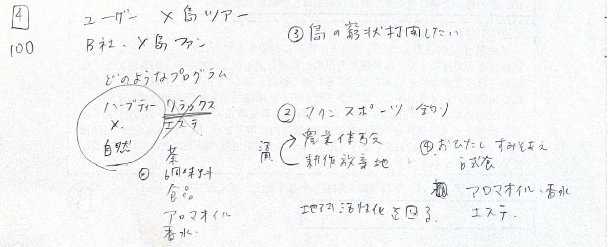 f:id:emily_study:20210314015949p:plain