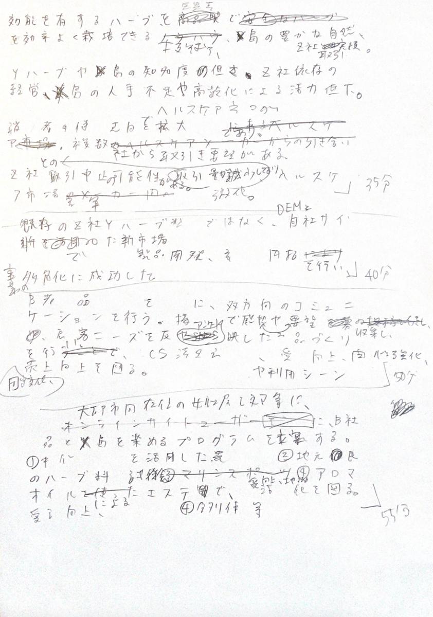 f:id:emily_study:20210314020955p:plain