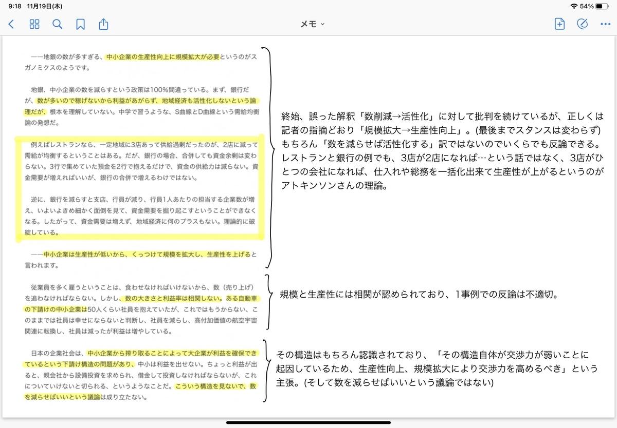 f:id:emily_study:20210421001850j:plain
