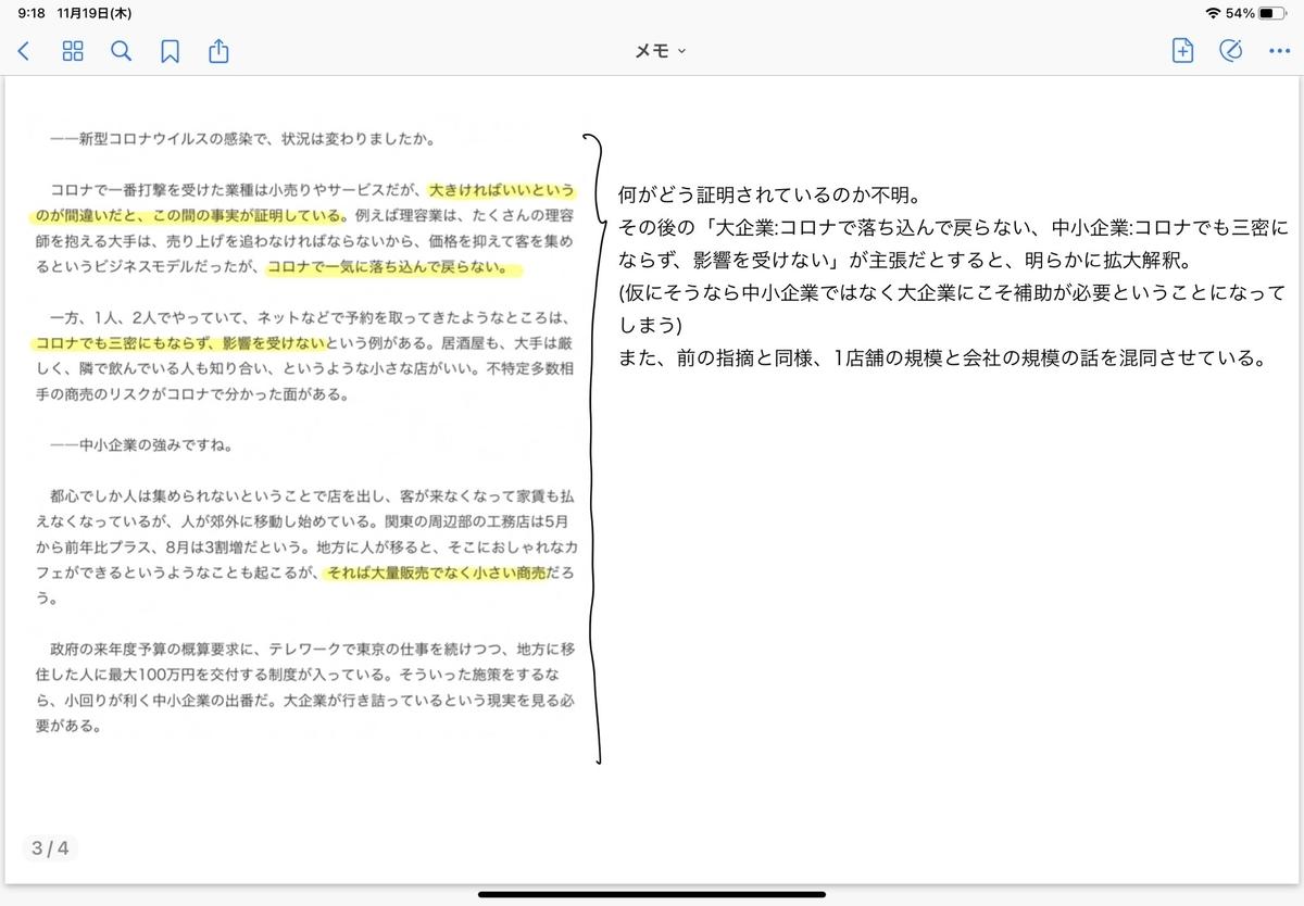 f:id:emily_study:20210421001854j:plain