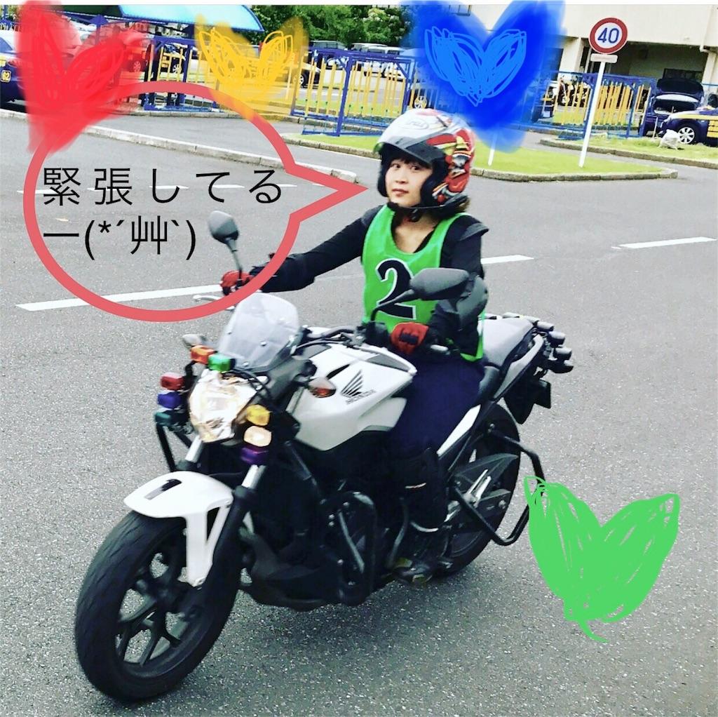f:id:emilyoncb400sf:20180616122143j:image