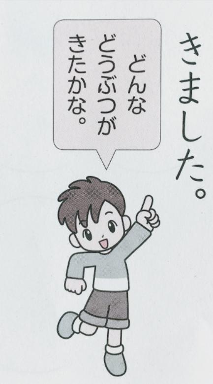f:id:emimamablog:20171217122100j:plain