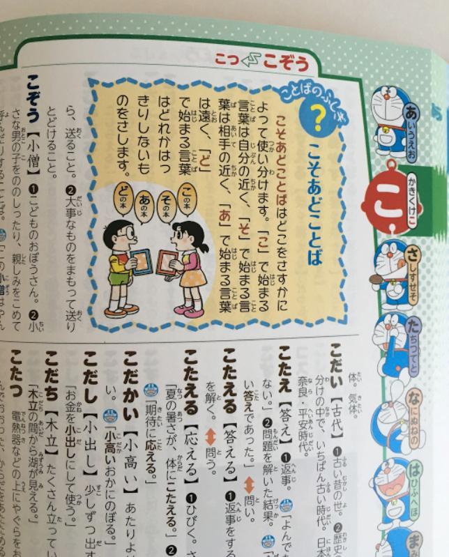 f:id:emimamablog:20171219140024j:plain