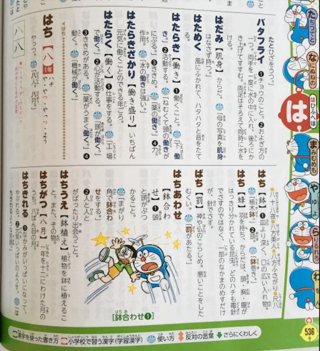 f:id:emimamablog:20171219140450j:plain