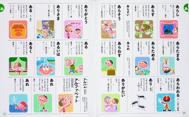 f:id:emimamablog:20180107115946j:plain