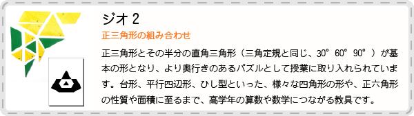 f:id:emimamablog:20180304120542p:plain
