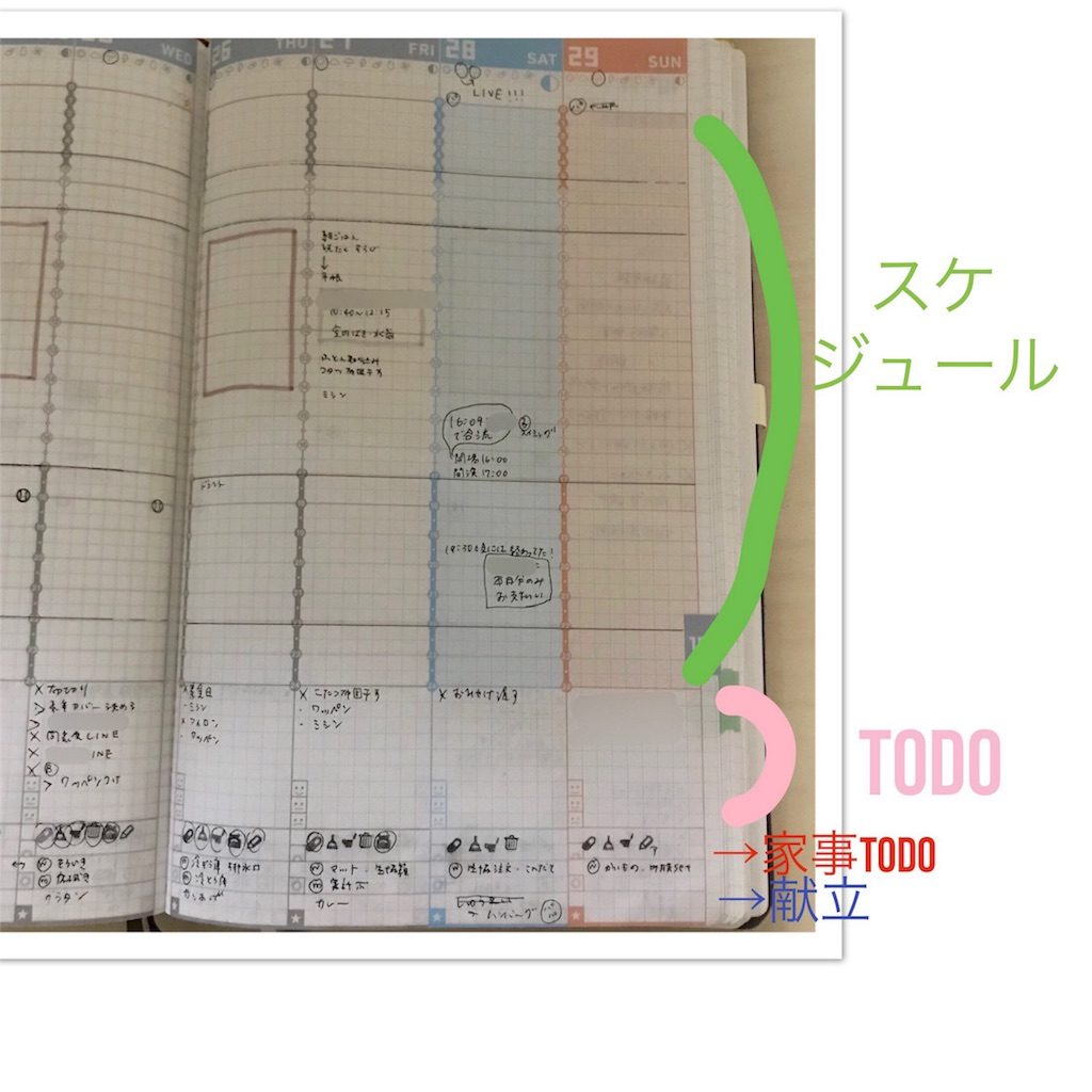 f:id:emins:20171117101421j:image