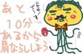 [ハイク][馬鹿][生物]偽物(元絵:吉田戦車先生)
