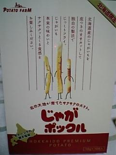 20071013003151