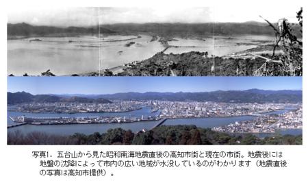 f:id:emiyosiki:20121221130853p:image:w640