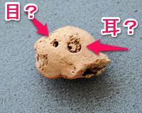 f:id:emiyosiki:20121222124108p:image:w360