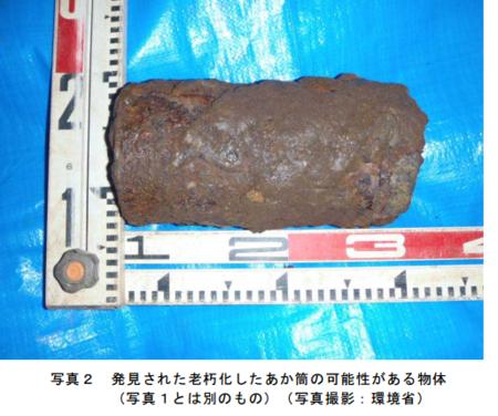 f:id:emiyosiki:20121222181739p:image:w360